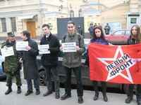 Activists of the Moscow City Council with the support of the Left Front held a picket at the Embassy of Nigeria, MOSCOW, december 2009