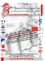 Affiche Assises Droit au Logement Décent Tunisie (24 au 27 10 2013)