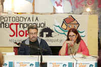 Concern about the violation of housing right as consequence of the 17th November agreement regarding Greece