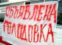 Small Investors of the Ohkta Modern housing estate in Saint Petersburg to renew the hunger strike